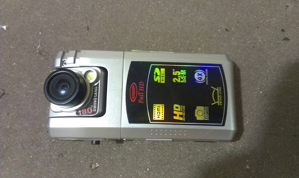 Ремонт видеорегистратор dod видеорегистратор c ghbvthfvb