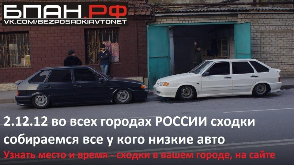 посаженых машин