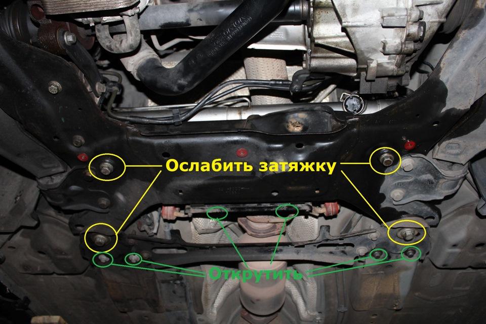 Замена рулевой рейки на форд фокус 1