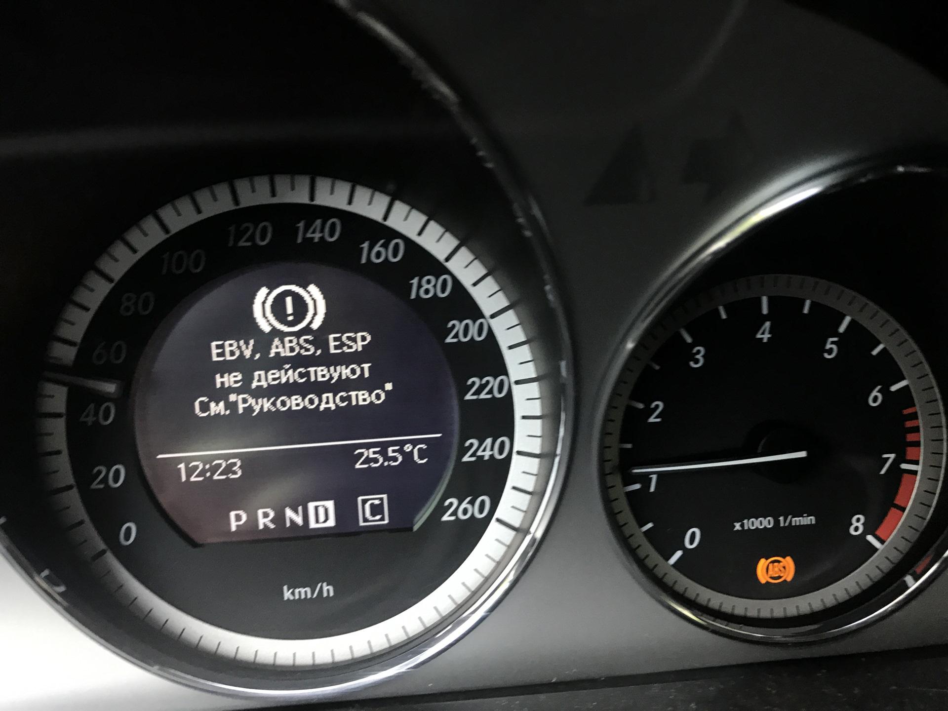 Внтутряння ошибка 5001 блока abs, esp w204 — Mercedes-Benz C