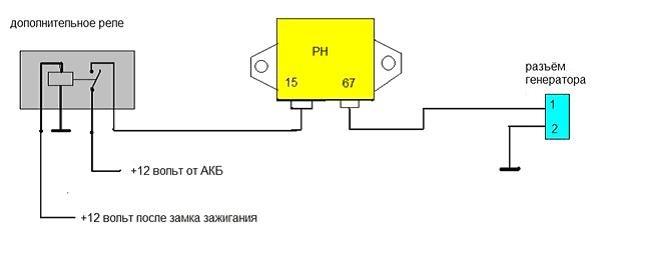 Подключение РН к генератору