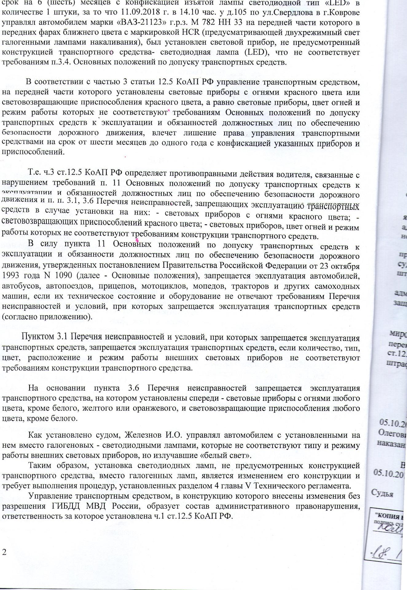 Федеральный закон экспертиза проектной документации