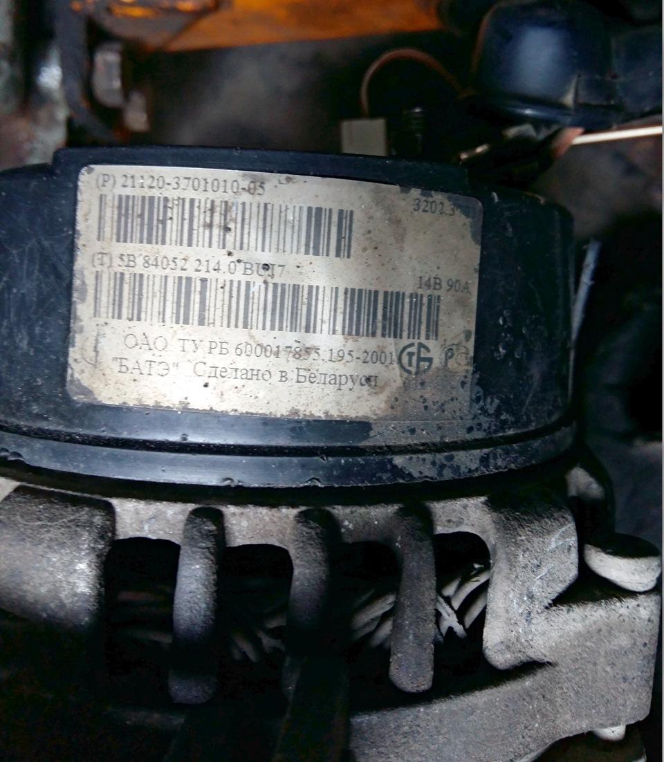dca9b46s 960 - Трехуровневый регулятор напряжения на генератор