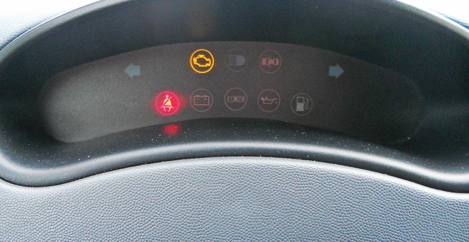 Chevrolet spark check engine