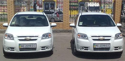 Krava626 › Блог › Открыт доступ к базе данных полисов ОСАГО в которой можно проверить наличие полиса и наличие - автомобиля