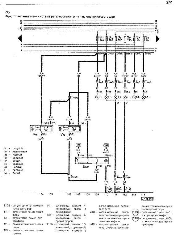 подключения фар к корректора схема кнопке фар