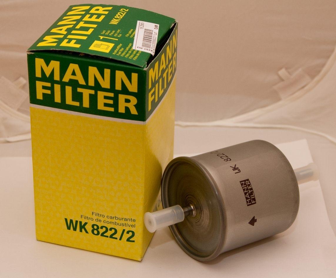 Картинки по запросу топливный фильтр