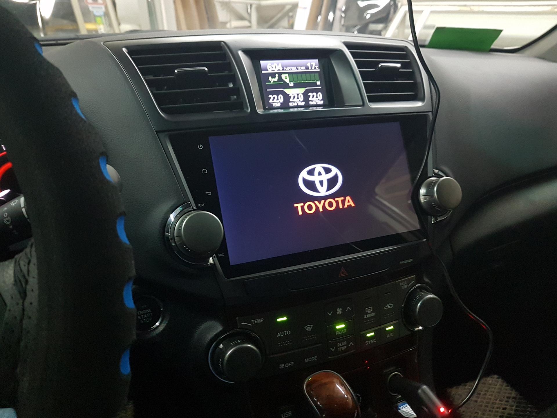 Новое головное устройство — Toyota Highlander, 3.5 л., 2012 года на DRIVE2