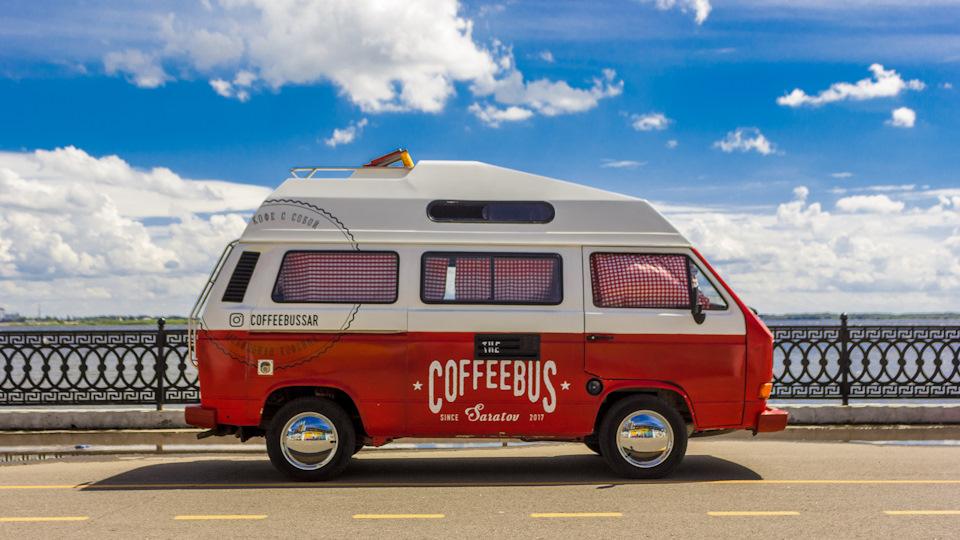 Фольксваген транспортер кофейня наклонный транспортер для опилок