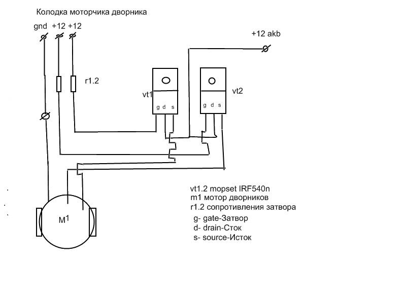 реле на транзисторы потому