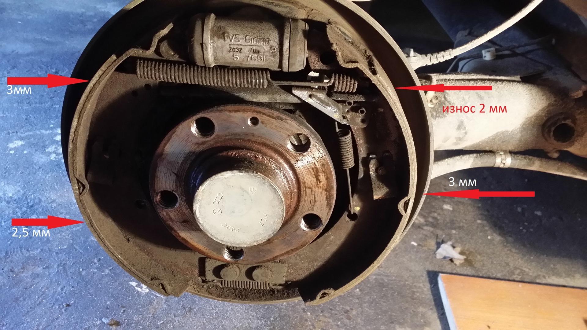 замена задних тормозных колодок фольксваген поло 2007