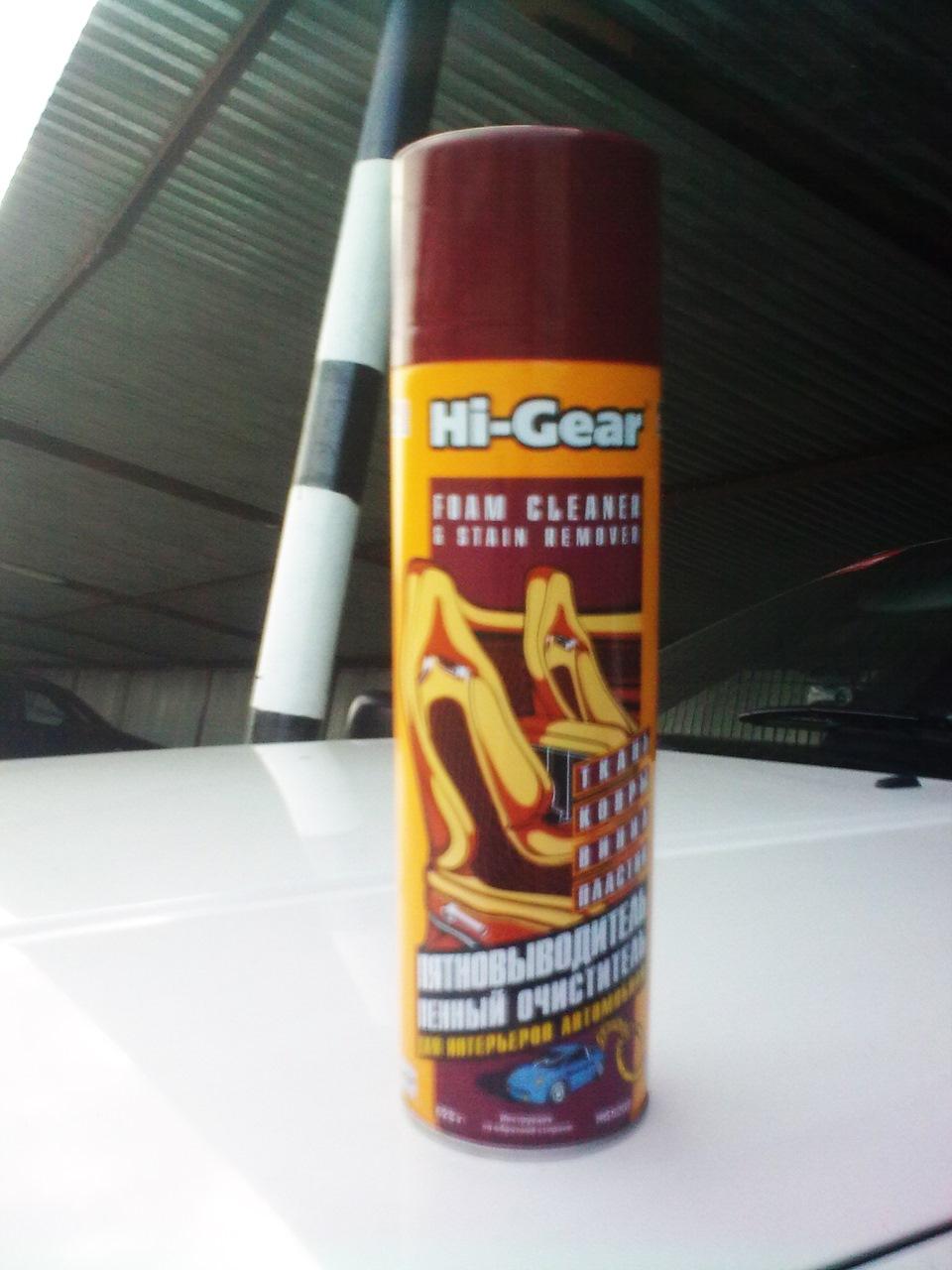 Отзыв чистящее средство hi-gear фото