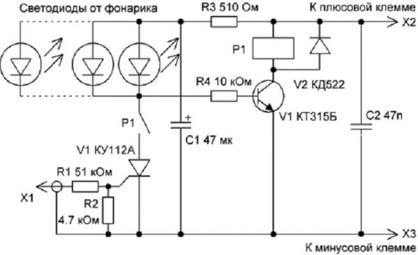 Схема стробоскопа для установки зажигания фото 731