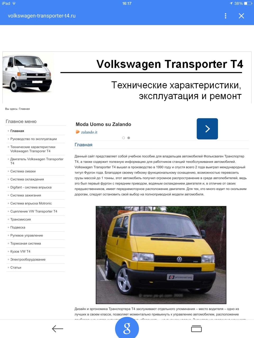 Официальный сайт вот оф танк - f