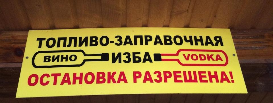 Крым-2014. Часть 4