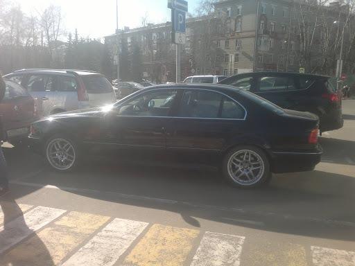 как записать диск на BMW e39