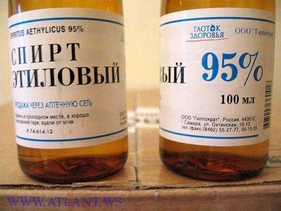 Почему не пью технический спирт виниловый спирт купить