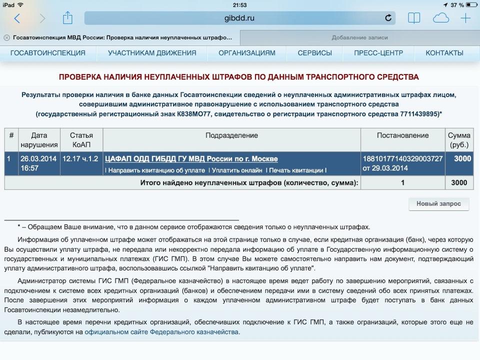January 2017 - Page 2 - Xaxatalka.ru