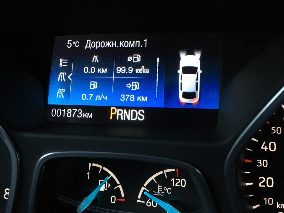 Ford fusion автоматическое запирание дверей