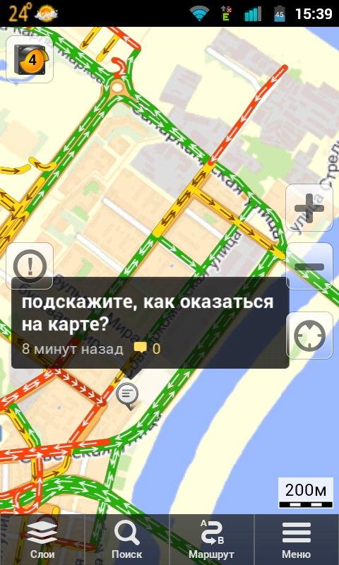 скачать яндекс карты для навигатора бесплатно