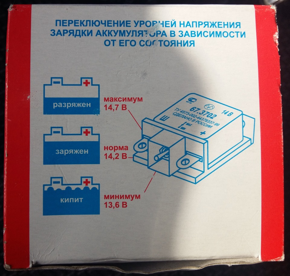 dea9b46s 960 - Трехуровневый регулятор напряжения на генератор