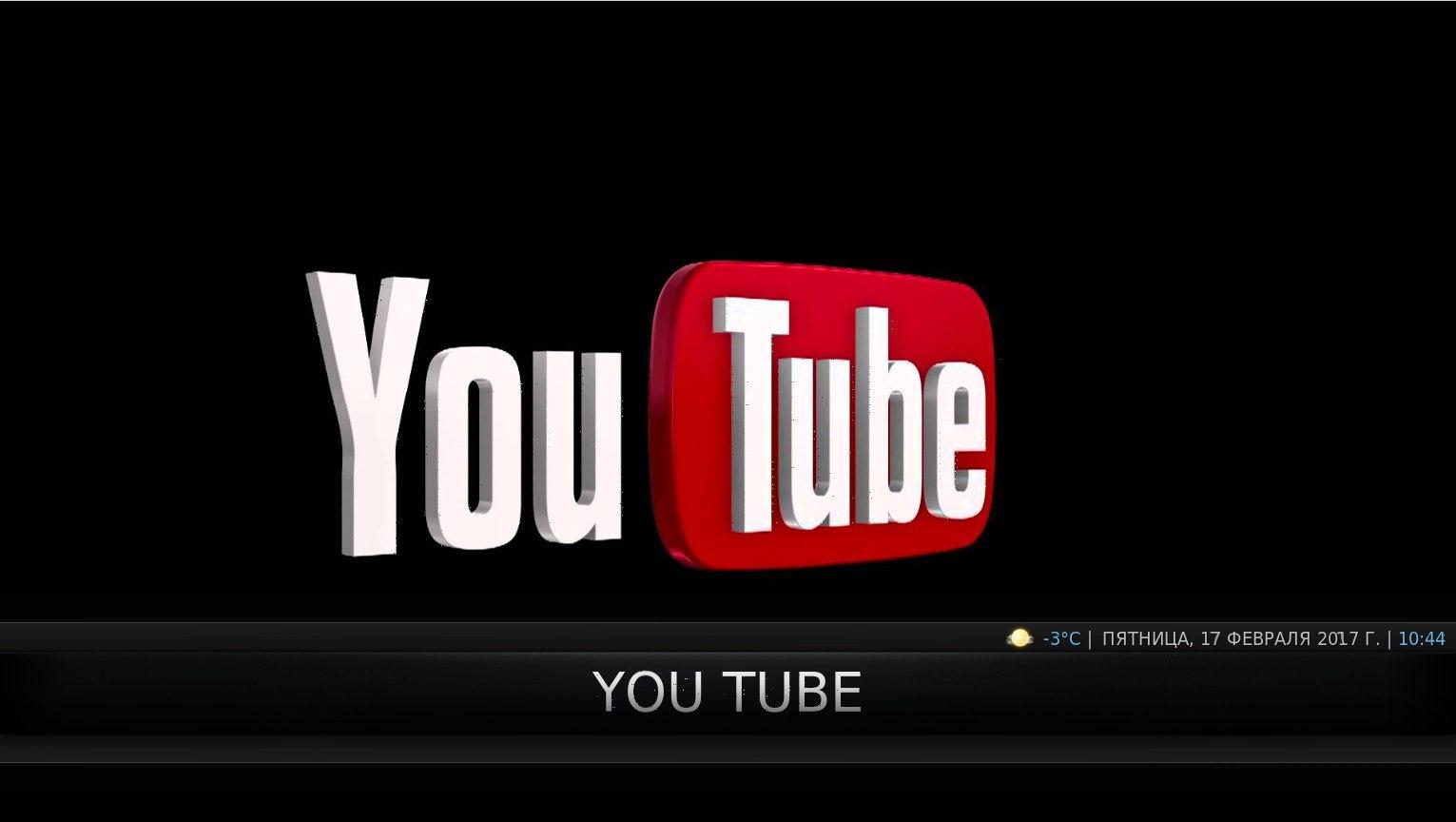 You Tube надпись фон загрузить