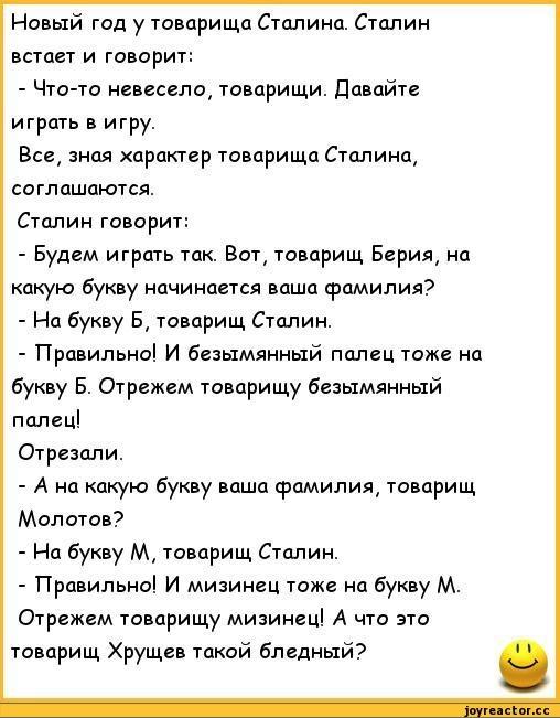 матершинные стихи про новый год популярными его
