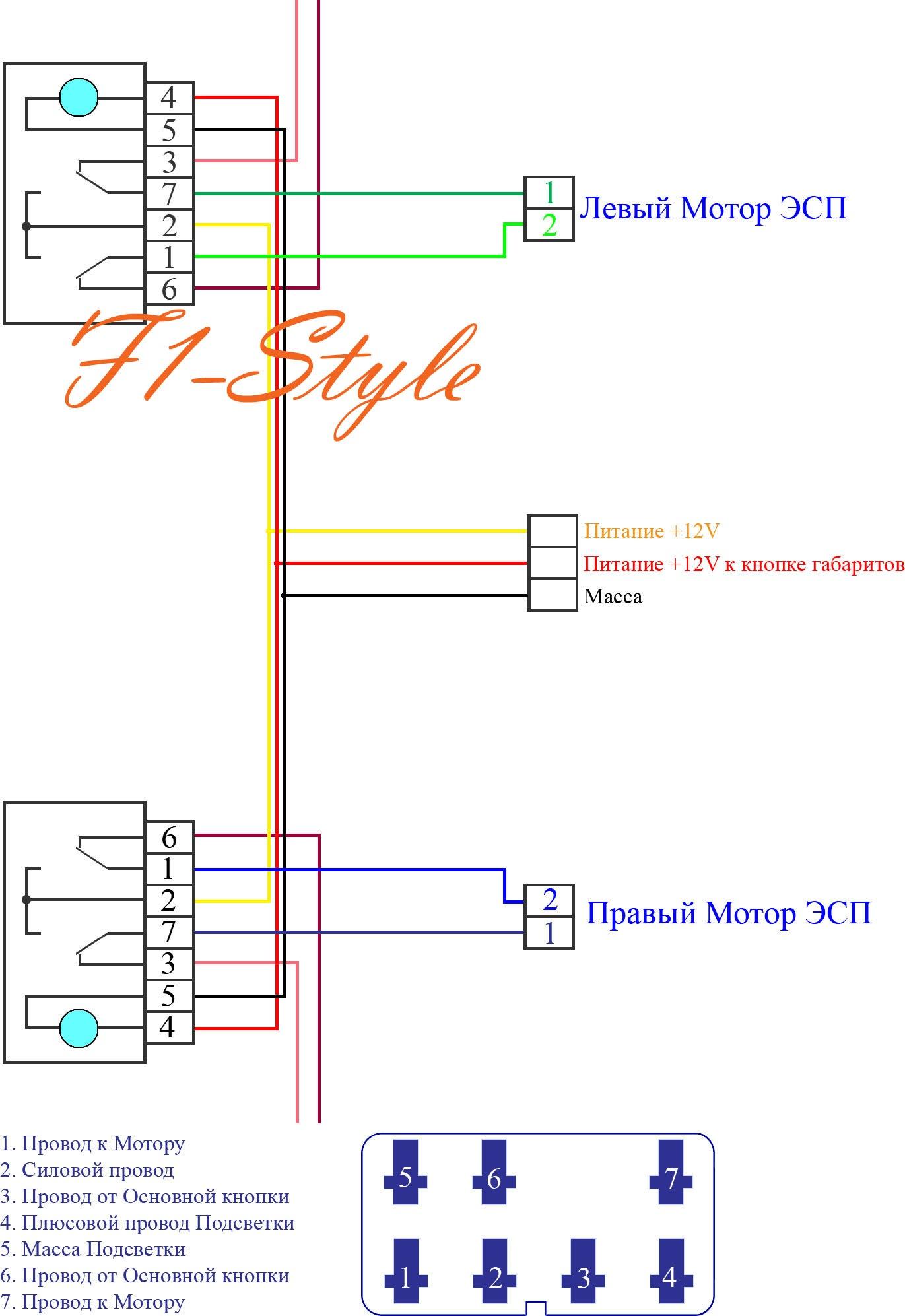 Схема электростеклоподъемника 2110