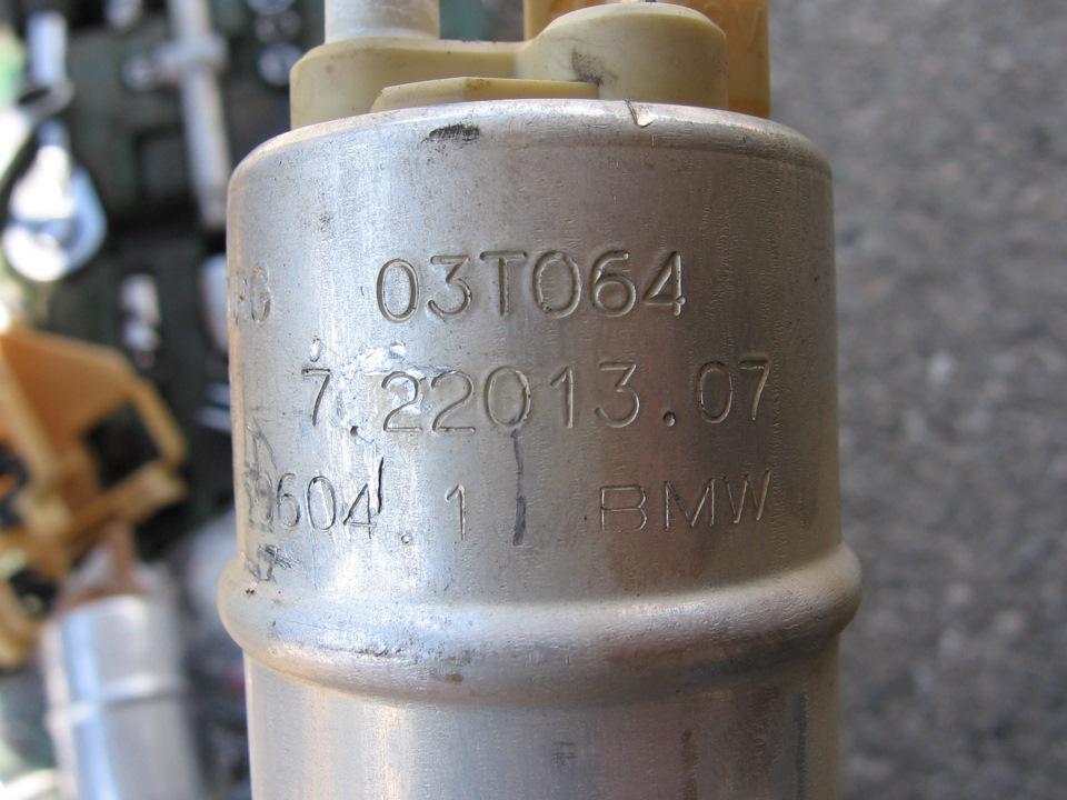 где реле топливного насоса BMW x5 e53