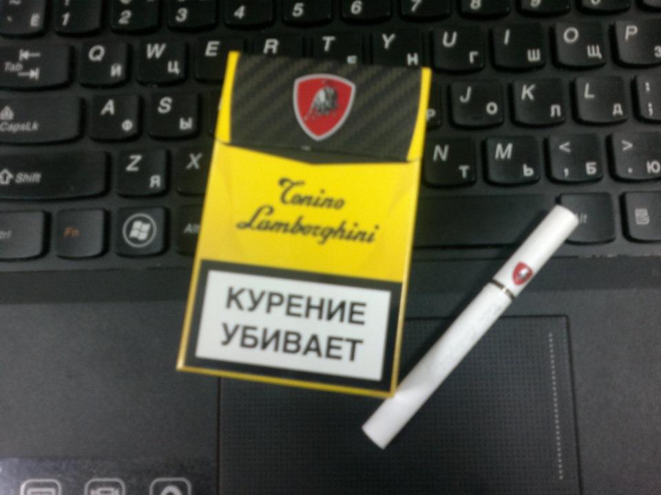 Сигареты lamborghini купить купить электронную сигарету ковров