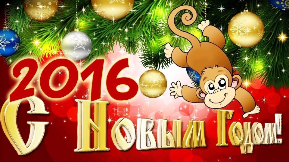 С новым годом и хорошими оценками