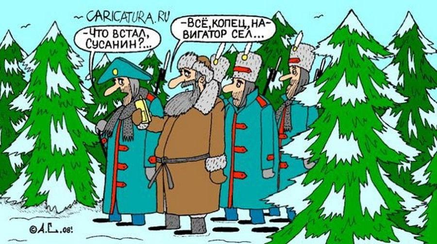 Смешные картинки про поляков, днем рождения племяшке