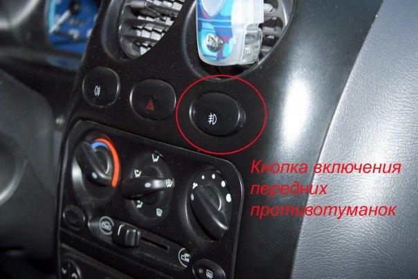 4)кнопка включения