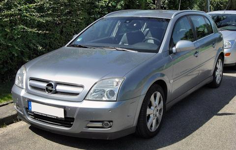 Как выбрать запчасти на  Opel Signum
