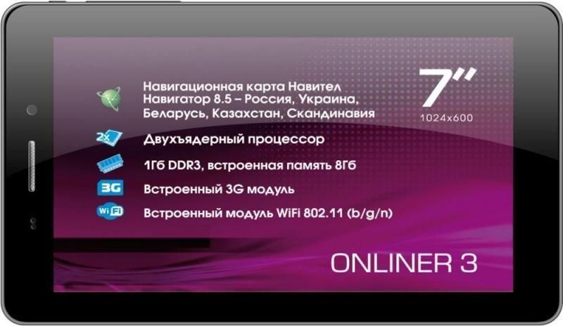 e039b0cs-960.jpg