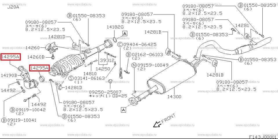 Схема выхлопа TD51W, J20a/