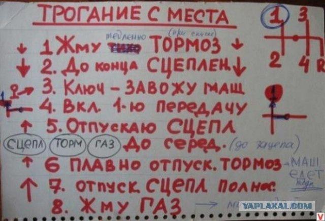 devushka-skachet-na-ruchke-korobki-peredach-seks-krasivoy-tetey