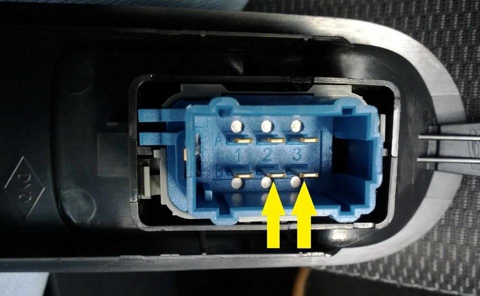 Подсветка кнопок эсп на рено дастер - бортжурнал Hyundai Accent Tantalas 2007 года на DRIVE2