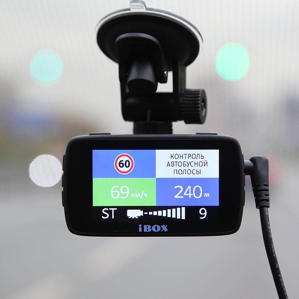 Видеорегистратор IBOX COMBO F5 в Белове