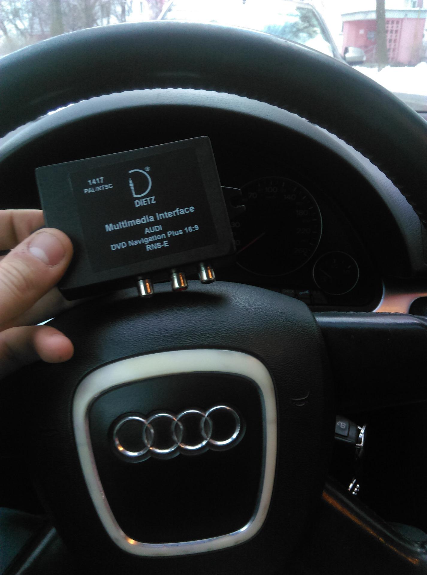 надпись audi steering defective