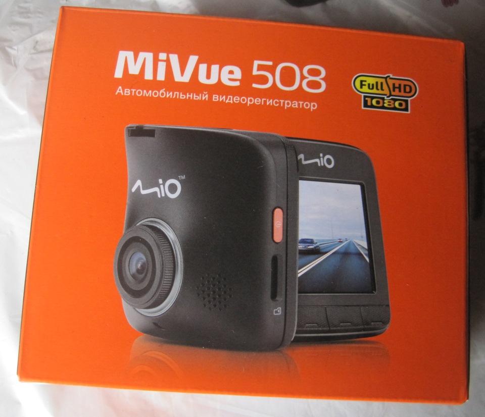 Mio mivue 508 видеорегистратор