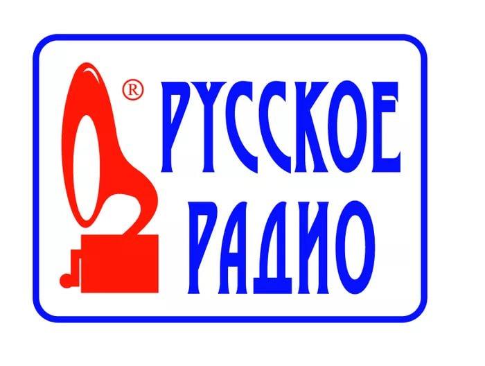Русское на частоте 98,9 fm вы услышите лучшие российские хиты х и х, которые гармонично переплетаются с музыкой х и нового поколения.