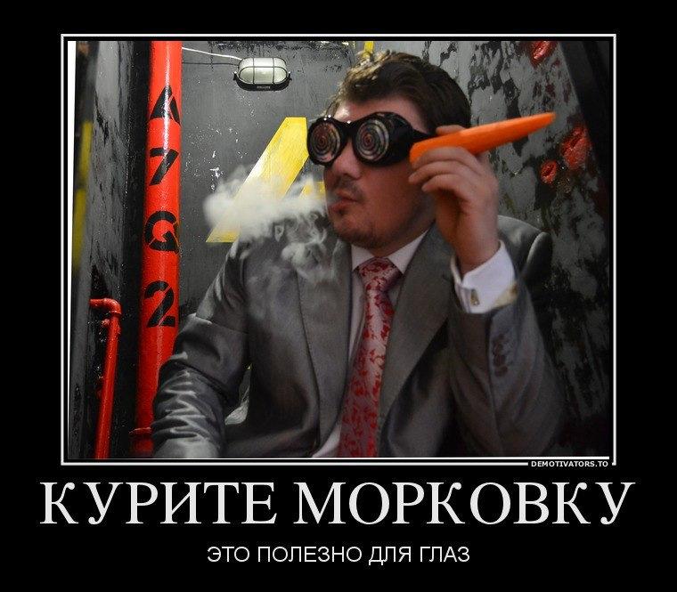 Смешные картинки курение
