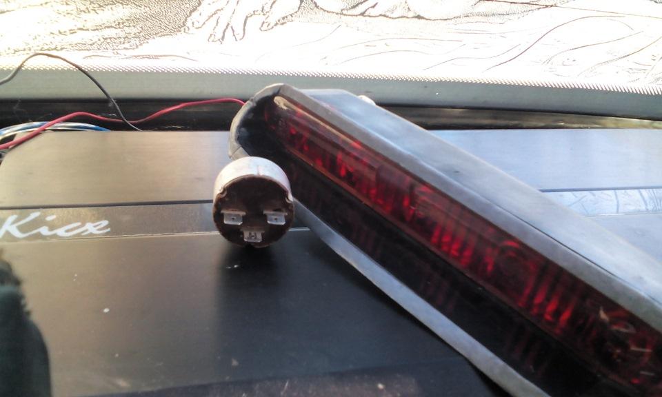 Не горят стоп сигналы на ваз 2110 - Авто 30