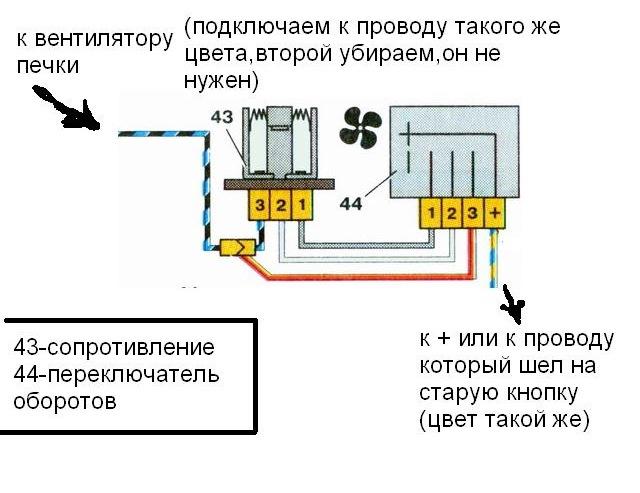 2)-регулятор 3)-схема