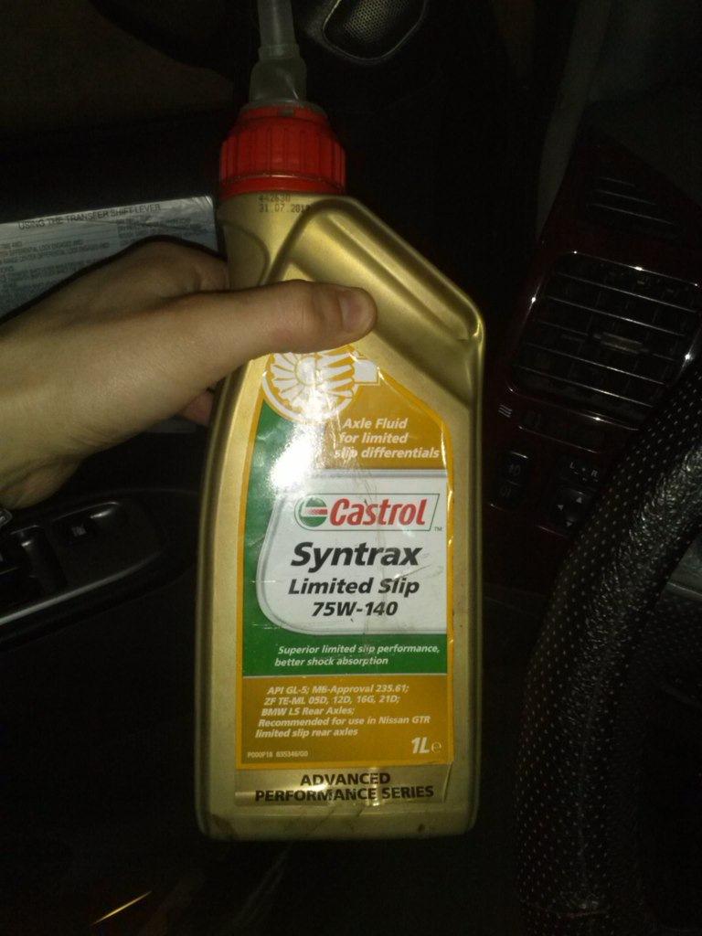 масло для lsd дифференциала bmw