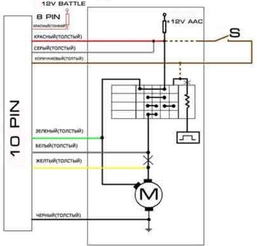 Автоматическое включение фар схема фото 610