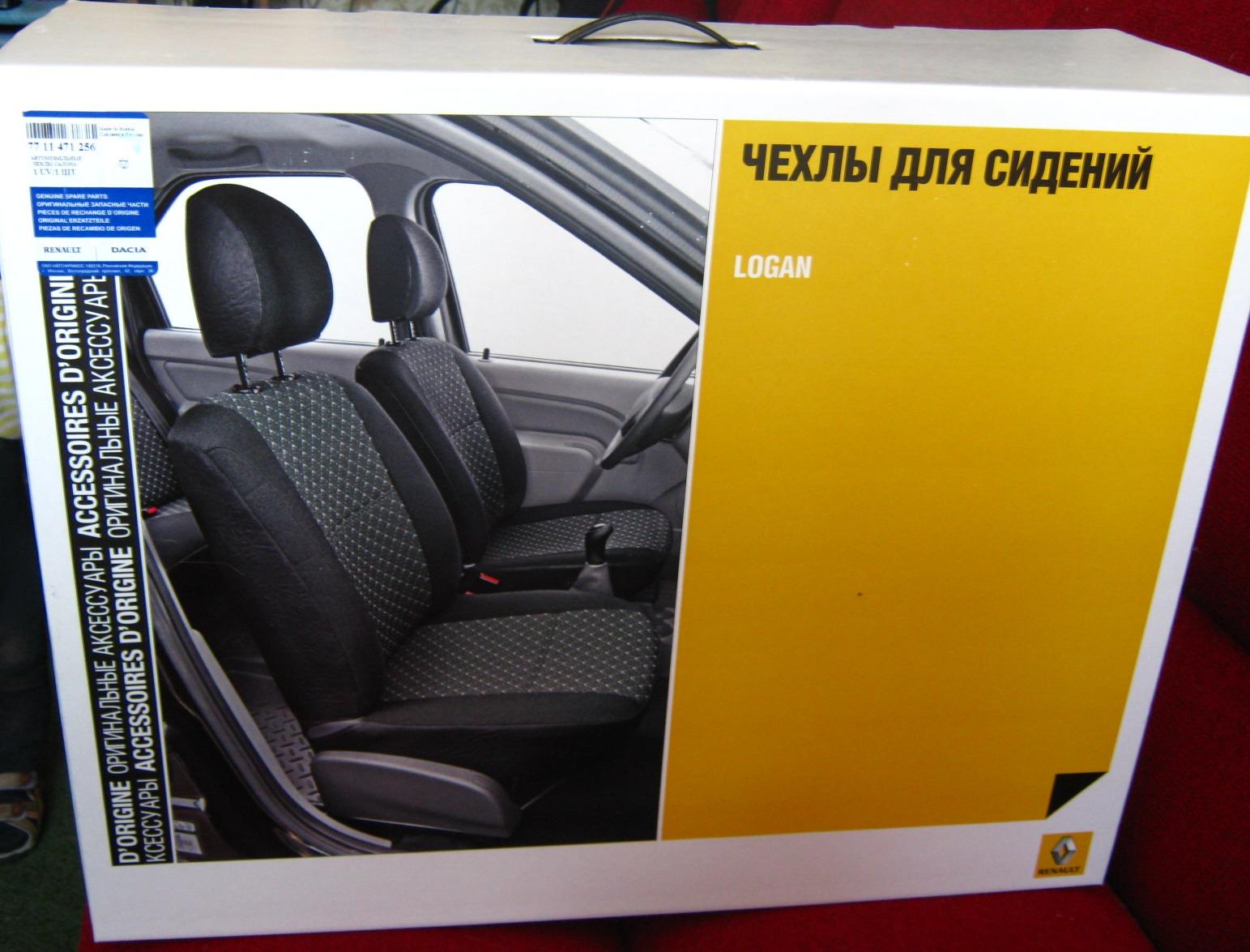 Чехлы на сиденья для Renault Logan - BestParts ru