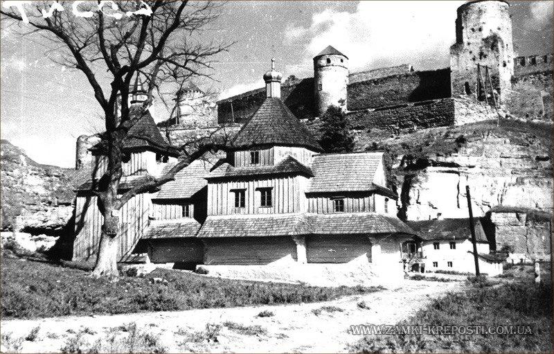 Здание библиотеки пушкина в краснодаре старые фото рубашка ближе