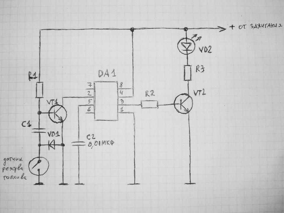 Успокоение контрольной лампы резерва топлива Сообщество ВАЗ  При замыкании датчика уровня топлива на массу конденсатор c1 заряжается через времязадающий резистор r1 Величина времени задержки определяется по формуле